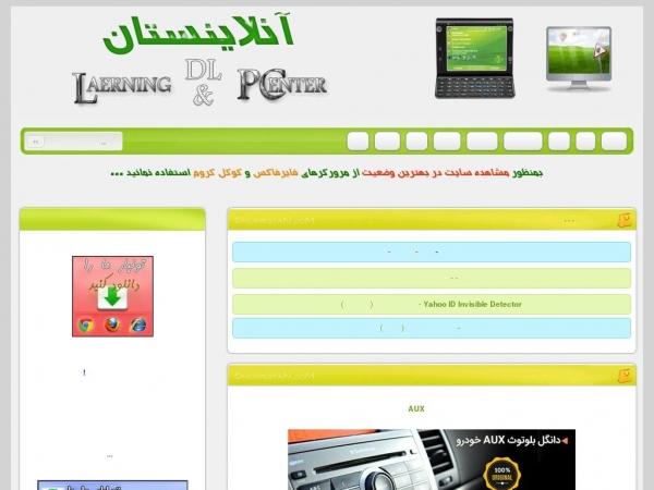 onlinestan.com