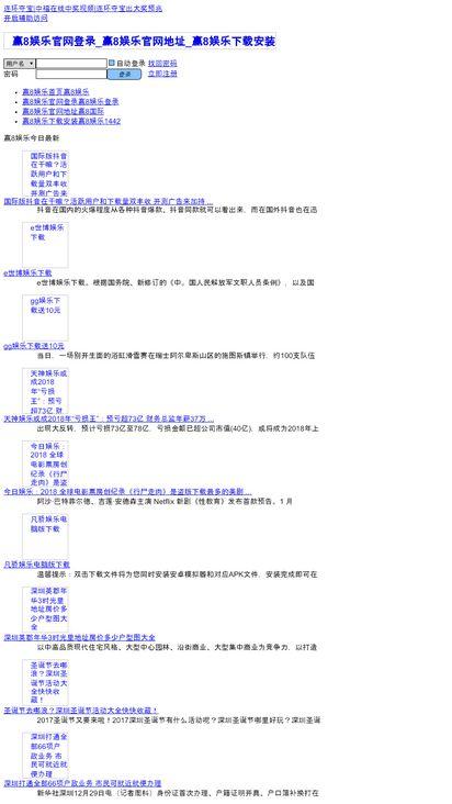 yingbaguoji.com